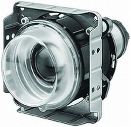 Hella 120mm Module, Projector Head Lamp, Low Beam, or High Beam